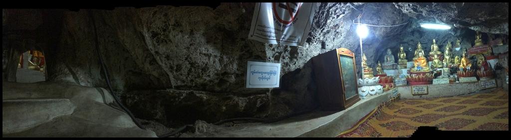 Meditation Cave Pano