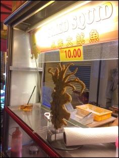 Street Food - Fried Squid